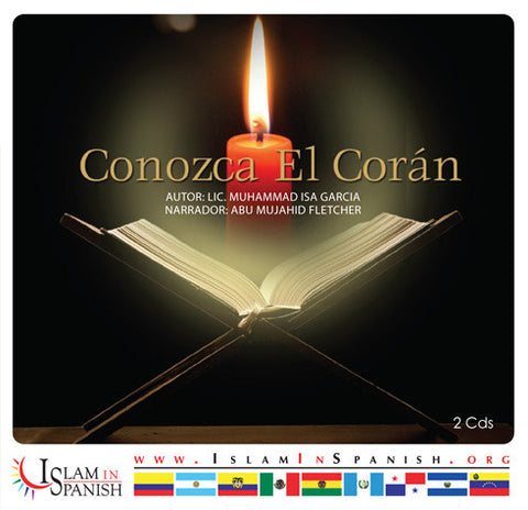Spanish: Conozca el Coran (2 CDs) - Arabic Islamic Shopping Store