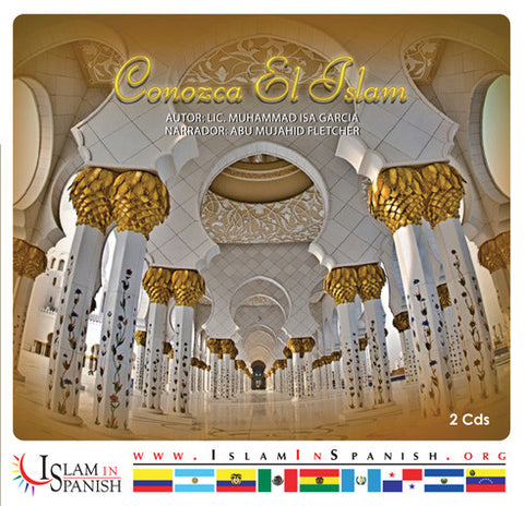 Spanish: Conozca El Islam (2 CDs) - Arabic Islamic Shopping Store