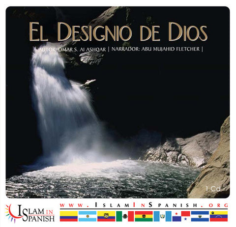 Spanish: Designio Divino y Predestinacion (CD) - Arabic Islamic Shopping Store