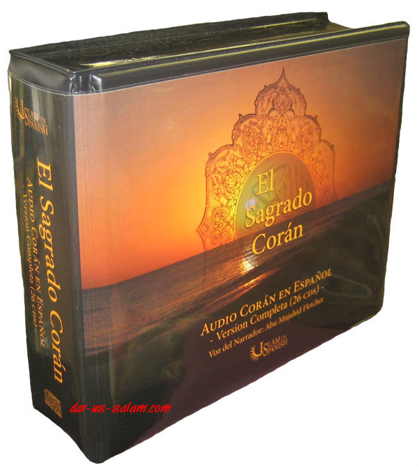 Spanish: El Sagrado Coran (26 CDs) - Arabic Islamic Shopping Store