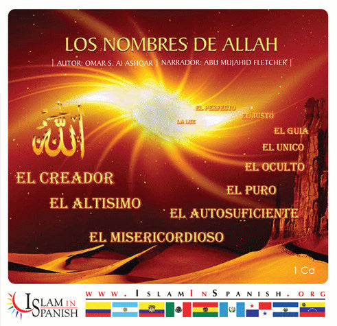 Spanish: Los 99 nombres de Allah (CD) - Arabic Islamic Shopping Store