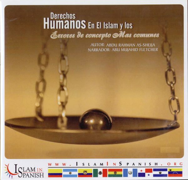 Spanish: Derechos Humanos En El Islam (CD) - Arabic Islamic Shopping Store