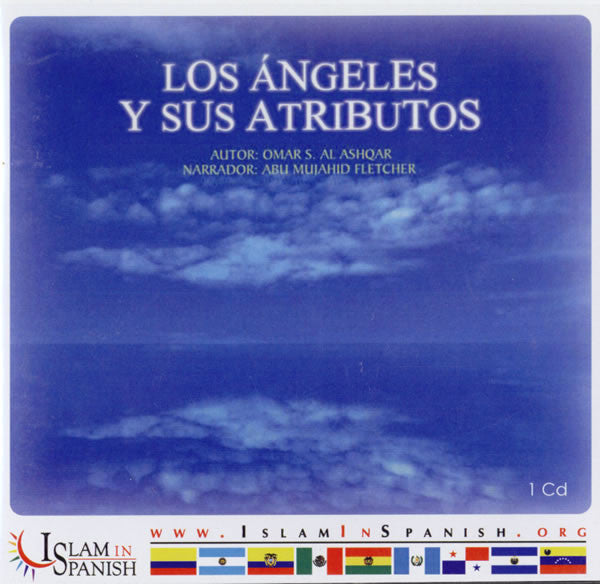 Spanish: Los Angeles y sus Atributos (CD) - Arabic Islamic Shopping Store