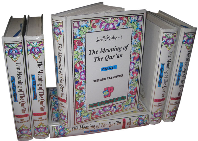 Tafheem-ul-Qur'an (Meanings of the Quran - 6 Vols) - ENGLISH - Arabic Islamic Shopping Store