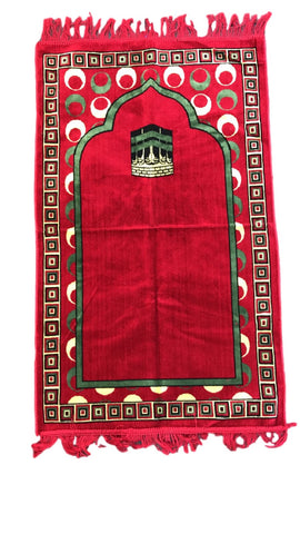 Kaaba Design Turkish Prayer Rug