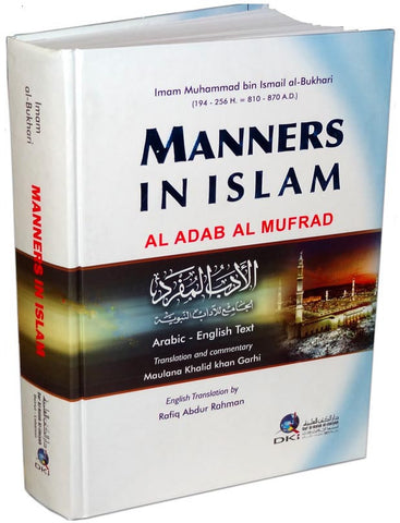 Manners in Islam-Imam Bukhari's Book of Muslim Morals and Manners (Al-Adab Al-Mufrad in English) - Arabic Islamic Shopping Store