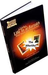 Life in Al-Barzakh - From Death till Resurrection - Arabic Islamic Shopping Store - 1