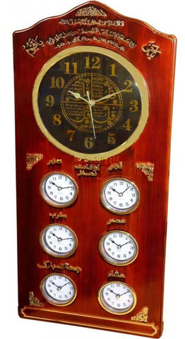 Prayer Timings Wall Clock For Masjid - Arabic Islamic Shopping Store