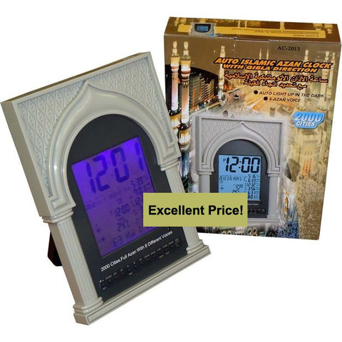 Azan Clock - AC 2013 With 2000 Cities - Arabic Islamic Shopping Store