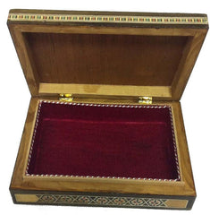 Elegant Gift and Decorative Box with Islamic Quranic Verses - Arabic Islamic Shopping Store - 1