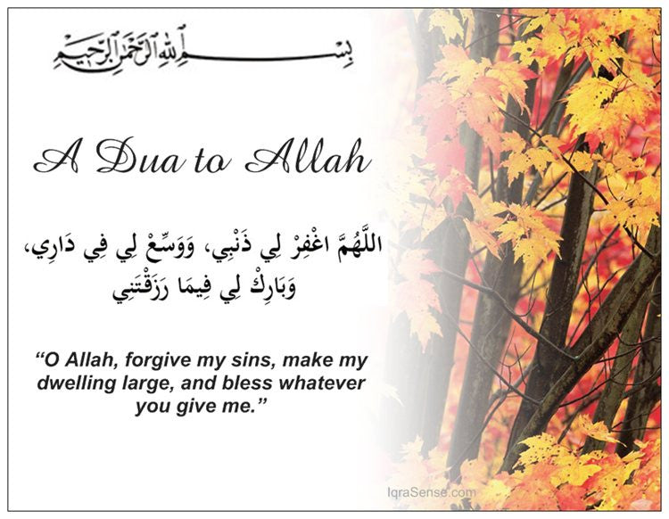 Dua Magnet for Rizq and Blessings - Arabic Islamic Shopping Store
