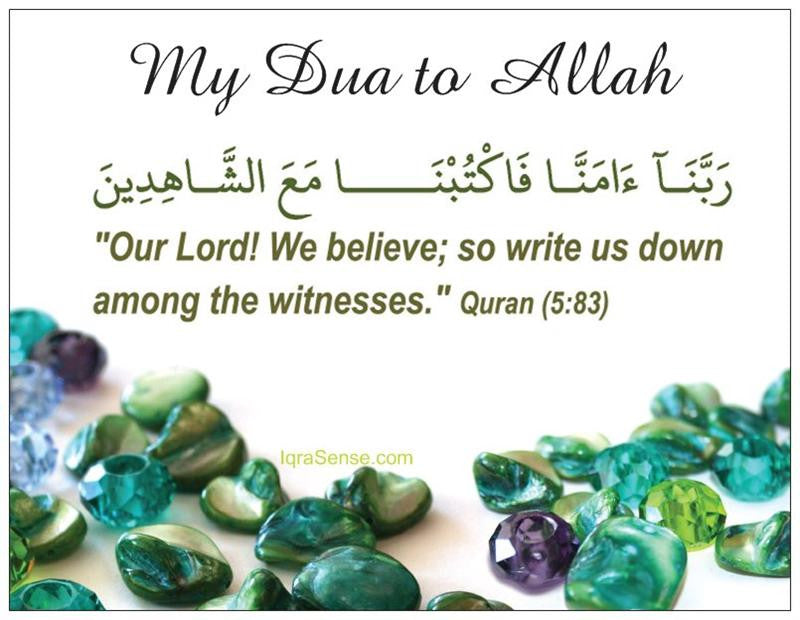 Dua Magnet - Believer's Dua (Large) - Arabic Islamic Shopping Store