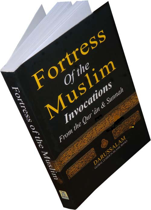 Fortress of the Muslim (Pocketsize PB) - A collection of useful Duas for daily use - Arabic Islamic Shopping Store