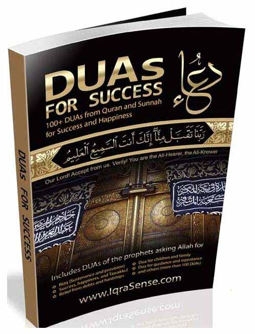 DUAs for Success (book) - 100+ Duas from Quran and Sunnah for success and happiness - Arabic Islamic Shopping Store