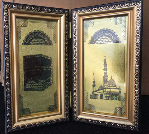Islamic Decoration Golden Dual Frame - Makkah Madinah. - Arabic Islamic Shopping Store