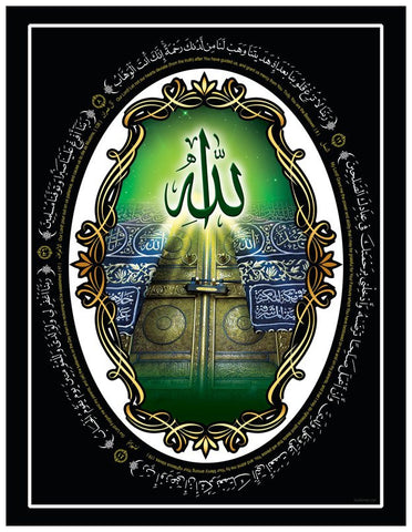 Islamic Magnet with 4 popular Quranic Duas - Arabic Islamic Shopping Store