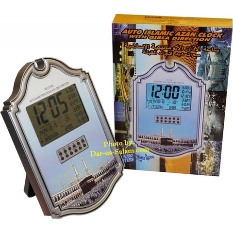 Azan Clock AC-817A With 1000 Cities