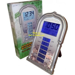 Azan Clock - AAC-1503 (Large Size) - Arabic Islamic Shopping Store - 2