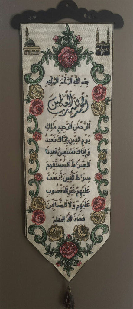 Surah Al-Fateha Wall Tapestery Islamic Decoration - Arabic Islamic Shopping Store