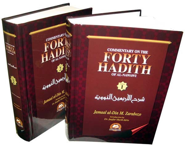 Commentary on the Forty Hadith of Al-Nawawi (2 Vol. Set) - Arabic Islamic Shopping Store