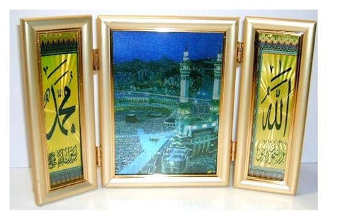3-Pane Golden Picture Frame (Assorted Designs) - Arabic Islamic Shopping Store
