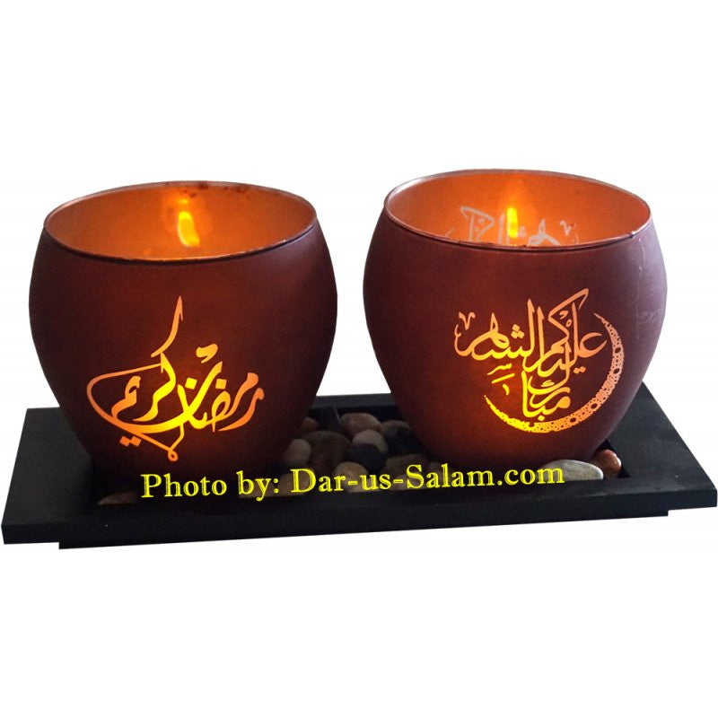 Ramadan T-Light Candle Holder (2-Piece Set)