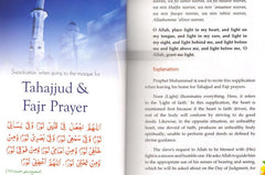 Golden Supplications (prayers and Dua) - Arabic Islamic Shopping Store - 5