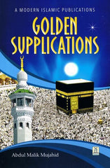 Golden Supplications (prayers and Dua) - Arabic Islamic Shopping Store - 1