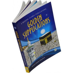 Golden Supplications (prayers and Dua) - Arabic Islamic Shopping Store - 2
