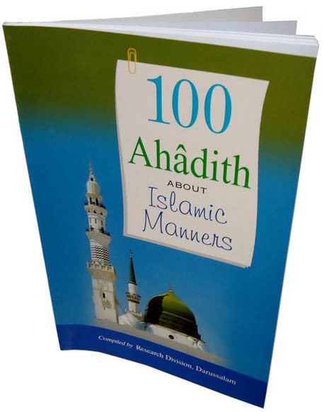 100 Ahadith About Islamic Manners - Arabic Islamic Shopping Store