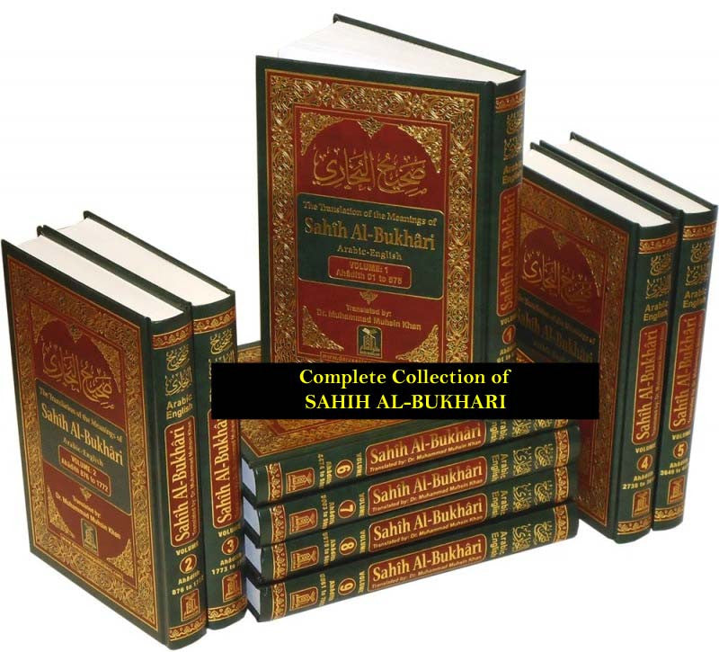 Sahih Al-Bukhari (9 Vol. Set) - Engllish - Arabic Islamic Shopping Store - 1