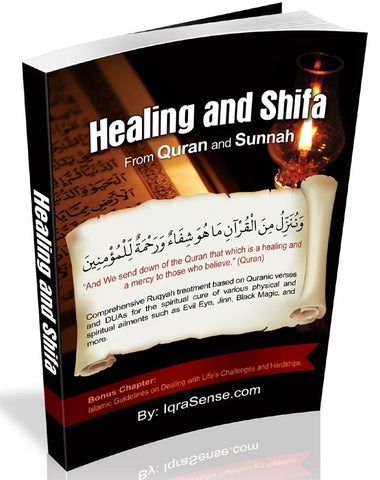 Healing and Shifa from Quran and Sunnah (Ruqyah Dua from Quran and Hadith) - Arabic Islamic Shopping Store