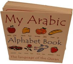 My Arabic Alphabet Book - Arabic Islamic Shopping Store