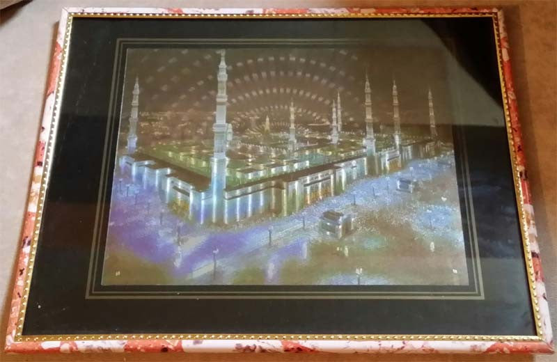 Islamic Wall Decor - Haram Mosque in Makkah - Arabic Islamic Shopping Store