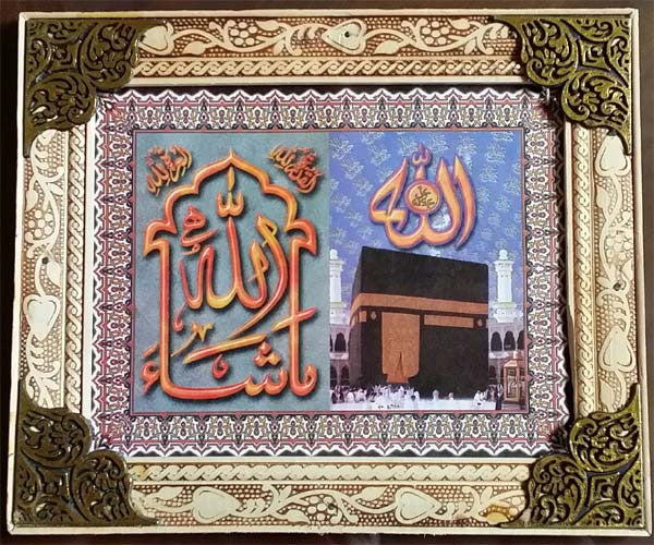 Islamic Wall Decor with nice frames. Kaaba in Makkah. - Arabic Islamic Shopping Store