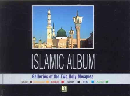 Islamic Album - Photo Galleries of the Two Holy Mosques (Makkah and Madinah) - Arabic Islamic Shopping Store