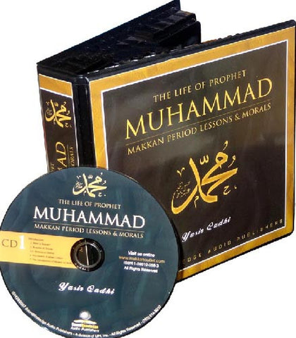 Life of Prophet Muhammad (S): Lessons & Morals (13 CDs) - Arabic Islamic Shopping Store