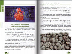 Medicine Of The Prophet - Islamic Medicine and Healing - Arabic Islamic Shopping Store - 8