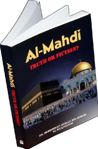 Al-Mahdi - Truth or Fiction? - Arabic Islamic Shopping Store