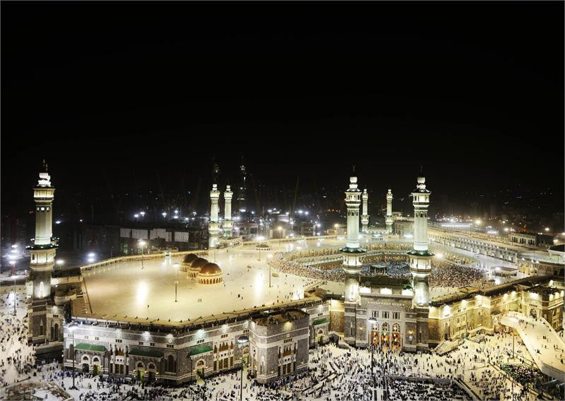 Islamic Poster - Grand Mosque at Makkah and Kaaba Night View - Arabic Islamic Shopping Store