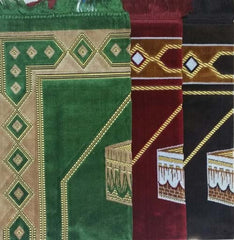 Elegant Makkah Design Prayer Rug - Arabic Islamic Shopping Store - 3
