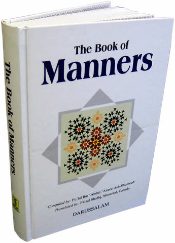 Book of Manners - Arabic Islamic Shopping Store