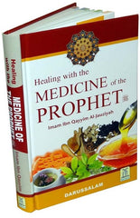 Medicine Of The Prophet - Islamic Medicine and Healing - Arabic Islamic Shopping Store - 1
