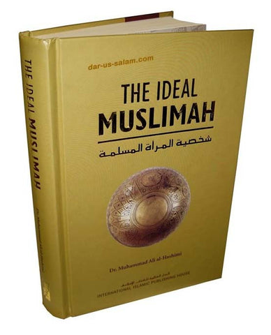 The Ideal Muslimah (Muslim Woman) - Arabic Islamic Shopping Store - 1