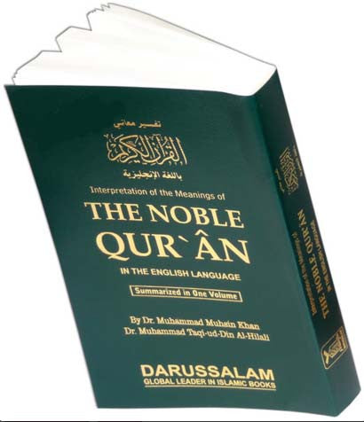 Noble Quran (Medium Fine Paper SB) - Arabic Islamic Shopping Store