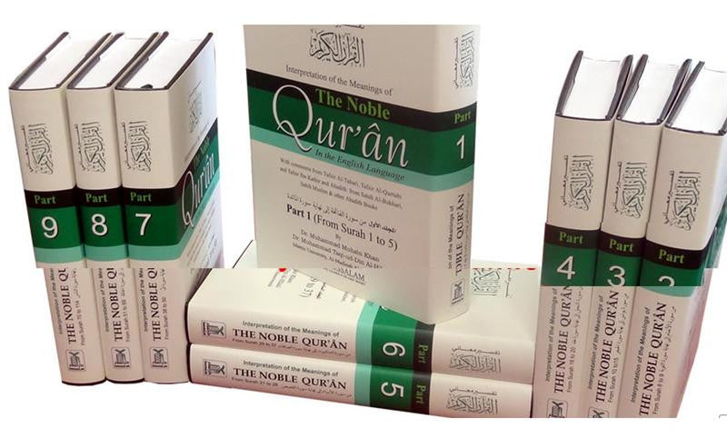 Noble Quran Arabic with English Translation (with Complete Tafsir) - Arabic Islamic Shopping Store