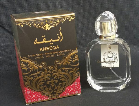 Aneeqa Perfume for Muslim Ladies - Arabic Islamic Shopping Store