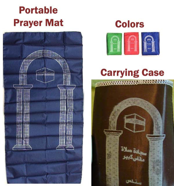 Portable Prayer Makkah Design Mat and Rug