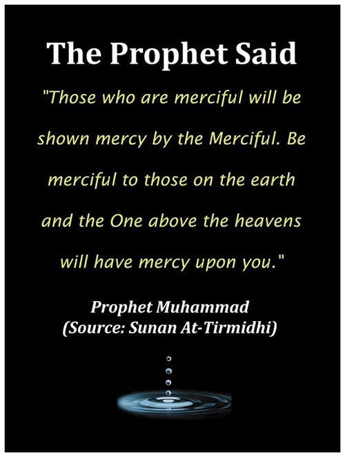 Prophet Muhammad Islamic poster - Hadith on mercy - Arabic Islamic Shopping Store