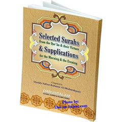 Selected Surahs from The Quran